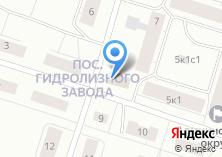Компания «Почтовое отделение связи №22» на карте