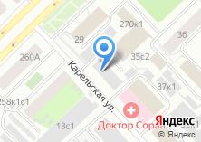 Компания «ВАЗ на Карельской» на карте