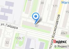 Компания «ПЕРСОНАgrata» на карте