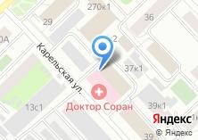 Компания «Урал-Пресс Запад» на карте
