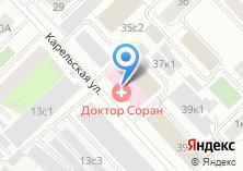 Компания «МАКСИ-принт рекламно-производственная компания» на карте