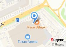 Компания «VAN CLIFF - VAN CLIFF Мужской стиль» на карте