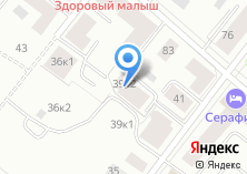 Компания «BRENDA NET» на карте