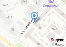 Компания «РЕГИОН-ПОСТАВКА» на карте
