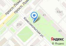 Компания «Архангельская рыбная компания» на карте