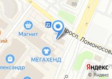 Компания «Mojo» на карте