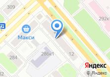 Компания «Регион-С» на карте