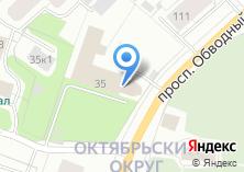 Компания «Военная комендатура г. Архангельска» на карте