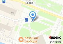 Компания «Армянское кафе» на карте