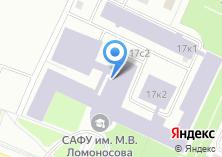 Компания «Северный (Арктический) Федеральный университет им. М.В. Ломоносова» на карте