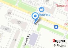 Компания «Борок» на карте