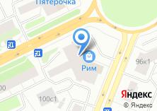 Компания «Итрэкс» на карте