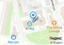 Компания «Тандем-Тур» на карте