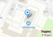 Компания «АрхТранс» на карте
