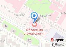 Компания «Архангельская Областная Клиническая Стоматологическая Поликлиника» на карте