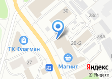 Компания «Мебельная Архангельская Компания» на карте