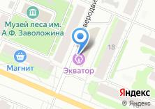 Компания «BEERлога» на карте