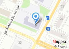 Компания «Гимназия №21» на карте
