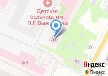 Компания «Областная детская клиническая больница им. П.Г. Выжлецова» на карте