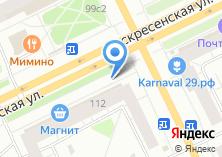 Компания «Архангельскхлеб» на карте