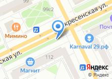 Компания «Архангельский мясокомбинат» на карте