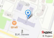Компания «Фотограф» на карте