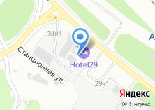 Компания «Hotel» на карте