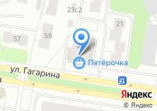 Компания «Магазин мебельных и портьерных тканей» на карте