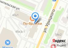 Компания «Двина-кадастр» на карте