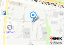 Компания «Центр аргонной сварки» на карте