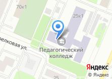 Компания «Архангельский педагогический колледж» на карте