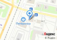 Компания «Магазин детской одежды и обуви на Московском проспекте» на карте