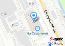 Компания «На Окружной» на карте