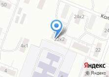 Компания «ШУТЬКО Е.М.» на карте