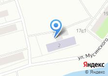 Компания «Архангельский индустриально-педагогический колледж» на карте