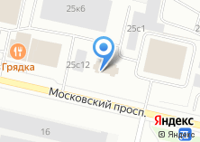 Компания «Голубино база отдыха» на карте