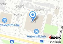 Компания «Надежная компания» на карте