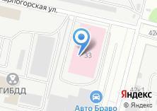 Компания «СИА Интернейшнл-Архангельск» на карте