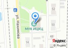 Компания «ИнтелФуд» на карте