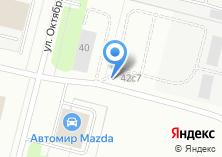Компания «Стрелка рулит» на карте