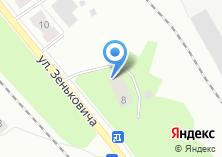 Компания «Утильбытсервис» на карте