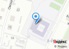 Компания «Избирательный участок №143» на карте