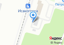Компания «Исакогорка» на карте