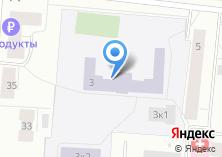 Компания «Средняя общеобразовательная школа №34» на карте