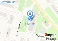 Компания «АртДевайс» на карте