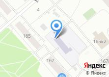 Компания «Средняя общеобразовательная школа №95» на карте