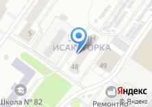Компания «Почтовое отделение связи №38» на карте