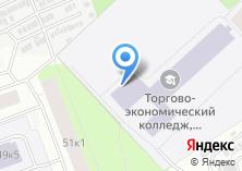 Компания «Архангельский техникум технологии и дизайна» на карте