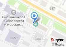 Компания «Архангельский траловый флот» на карте