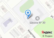 Компания «Избирательный участок №133» на карте
